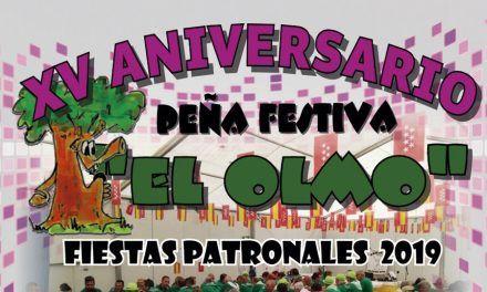Peña El Olmo, este año celebramos nuestro XV Aniversario